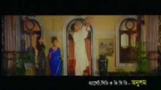 Chupi Chupi: bangla movie song