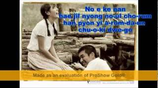 The Classic Ost- me to you you to me lyrics