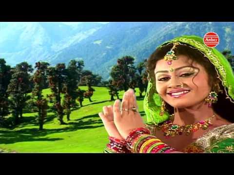 Xxx Mp4 Maiya Ka Mandir Super Hit Navratra Bhajan Tanushree Bhakti Song 3gp Sex