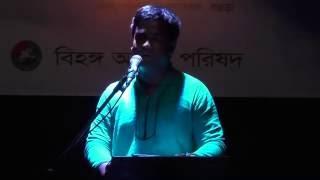 Amar Porichoy by Syed Shamsul Haque