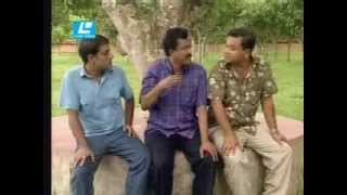 HUMAYUN AHMED BANGLA NATOK tara tin jon tea master