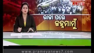 Janhamamu after Raja: Special News (25.10.2016)