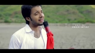Aymal Khan Yousafzai - Laila Sha Zma Official Video Song | New Pashto Song 2016