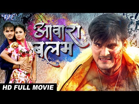 Xxx Mp4 आवारा बालम AAWARA BALAM Superhit Full Bhojpuri Movie 2018 Arvind Akela Kallu Priyanka Pandit 3gp Sex