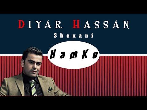 Diyar Hassan 2016 Shexani ديار حسن