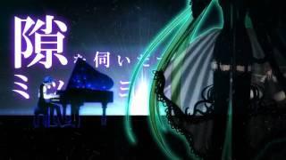 リスキーゲーム/黒うさP feat.初音ミク