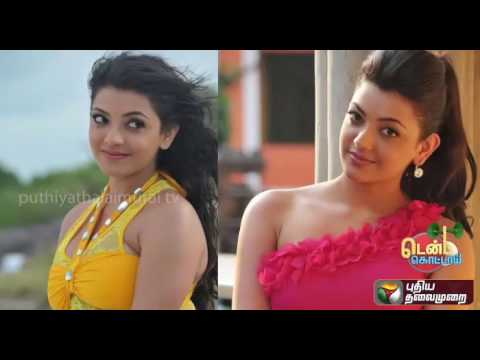 Actress Kajal Agarwal Talks About her Love life