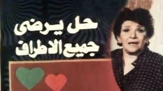 الفيلم العربي: حل يرضي جميع الاطراف