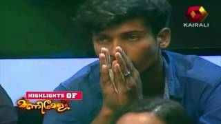 Highlights Of Manimelam - Kalabhavan Mani Sings 'Picha Nadakkallo'