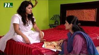 Bangla Natok Houseful l Mithila, Mosharof Karim, Hasan Masud  l Episode 14 I Drama & Telefilm