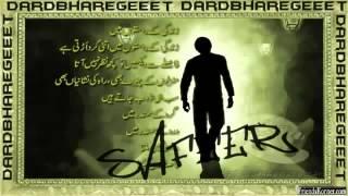 Pyar Bhare Khat Tere   Hans Raj Hans Sad Song