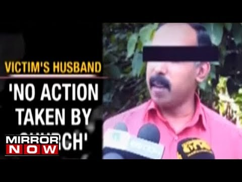 Xxx Mp4 5 Priests Accused Of Sexually Abusing A Woman In Kerala 3gp Sex