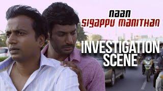 Naan Sigappu Manithan - Investigation Scene | Vishal | Lakshmi Menon | Iniya