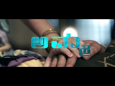 Xxx Mp4 AMMA Kannada Music Video Song Sachin Basrur Ravi Basrur Presents 3gp Sex