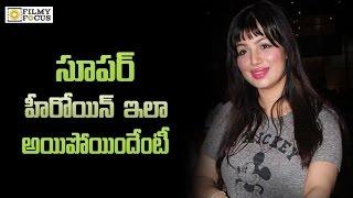 OMG! Shocking Change in Ayesha Takia Look - Filmyfocus.com