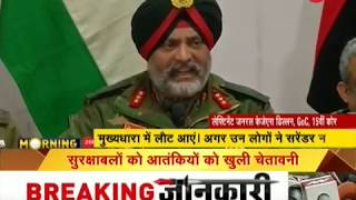 Morning Zee: Watch big news of the hour, 20 February, 2019