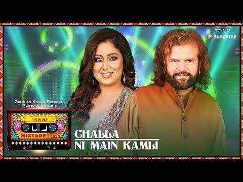 Xxx Mp4 T Series Mixtape Punjabi Challa Ni Main Kamli Video Hans Raj Hans Harshdeep Kaur Bhushan Kumar 3gp Sex