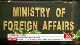 Hindi News Bulletin | हिंदी समाचार बुलेटिन – Oct 20, 2016 (7 am)