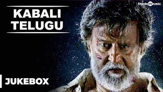 Kabali Official Full Songs | Telugu | Rajinikanth, Radhika Apte | Pa Ranjith | Santhosh Narayanan