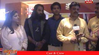 Son of Sindhi Movie release 2016 SB tv News