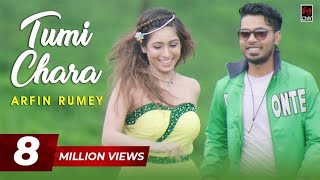 Download Tumi Chara | Arfin Rumey | New song  2016 | CMV 3Gp Mp4