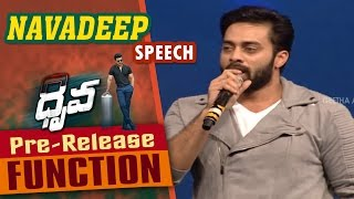 Navdeep Speech At Dhruva Pre Release Function || Ram Charan, Rakul Preet