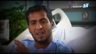 فرسان الحزم البطل الرقيب محمد السيد