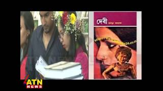 Humaun Himu and Misir Ali - যে বই শেখায় বাসতে ভালো