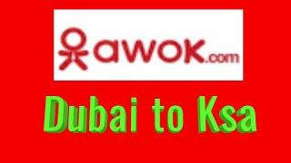 Awok.com اوک