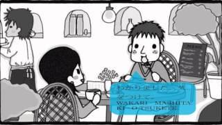 belajar bahasa jepang melalui drama jepang sayangku, episode 034 di dalam restoran 6