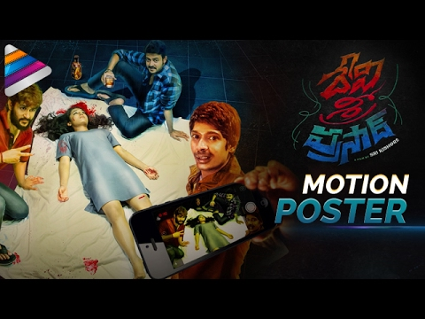 Xxx Mp4 Devi Sri Prasad Telugu Movie Motion Poster Dhanraj Manoj Nandam Pooja Latest Telugu Movie 3gp Sex