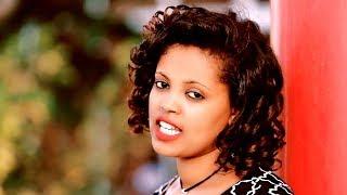 Helen Kindu - Kante Beker   ካንተ በቀር - New Ethiopian Music 2018 (Official Video)