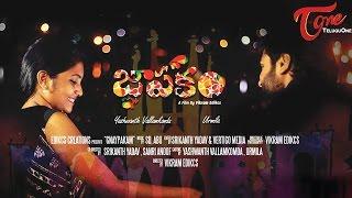 Gnapakam | New Telugu Short Film 2016 | by Vikram Edikcs