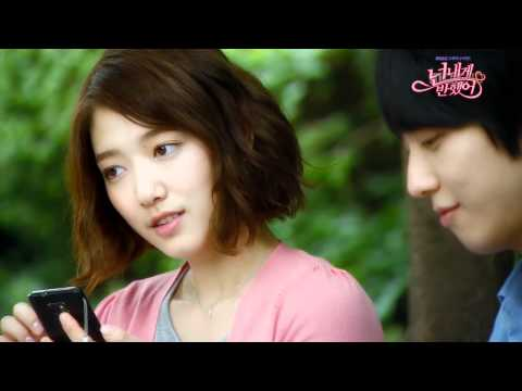 MV park shin hye & jung yong hwa Heartstrings MV
