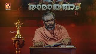 Ramayanam | Swami Chidananda Puri | Ep:130 | Amrita TV [2018]
