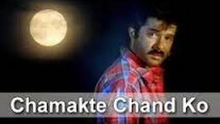 Chamakte Chand Ko Toota Howa Tara Bana Dala . Awargi movie hd song