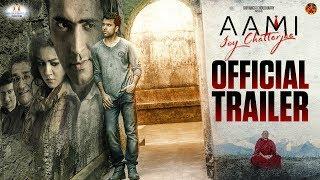 Aami Joy Chatterjee | Official Trailer | Abir Chatterjee | Jaya Ahsan | Bengali Movie 2017