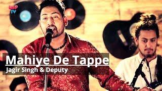 Mahiye De Tappe | Punjabi Folk Music | Jagir Singh & Deputy