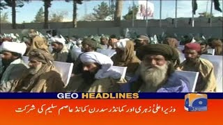 Geo Headlines - 01 PM 09-December-2017
