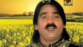 Sharikan Hath Gal - Yousuf Tedi - Latest Punjabi And Saraiki Song