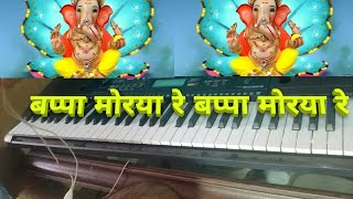Bappa Morya Re - Tuch Sukhkarta - Pralhad Shinde [Celebration time]