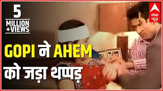 Gopi slaps Ahem in 'Saathiya'