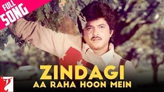 Zindagi Aa Raha Hoon Mein - Full Song | Mashaal | Anil Kapoor | Rati Agnihotri