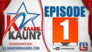K2 | KAABIL KAUN | EPISODE 1 | 21.04.2017 | 10 A.M. | WIN WORTH Rs.1000 DATA PACK OR TALK TIME