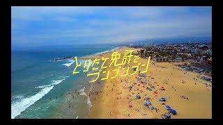 【MV】とりたて免許でブンブンブン - WHITE JAM (BOBMIKI Ver.) Sup by GANMI