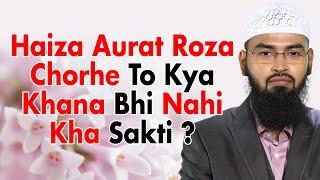 Haiz - Menses Ki Wajeh Se Roza Nahi Rakhte To Kya Ghar Me Khana Kha Sakti Hai By Adv. Faiz Syed