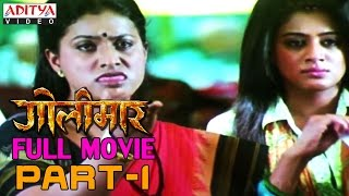 Golimaar Hindi Movie Part 1/13 - Gopichand, Priyamani