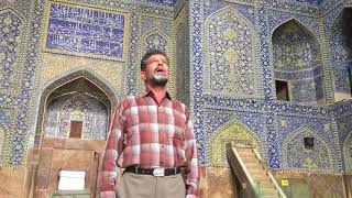 Iran Mosque chant