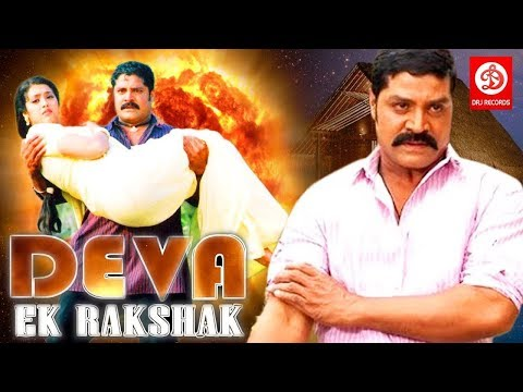 Xxx Mp4 Deva Ek Rakshak Srihari Meena Durairaj Raghuvaran 2017 Full Hindi Dubbed Movie 3gp Sex