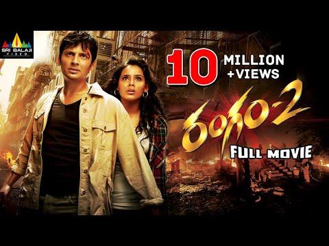 Rangam 2 Full Movie | Latest Telugu Full Movies | Jiiva, Thulasi Nair | Sri Balaji Video